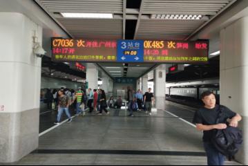 火车站案例6